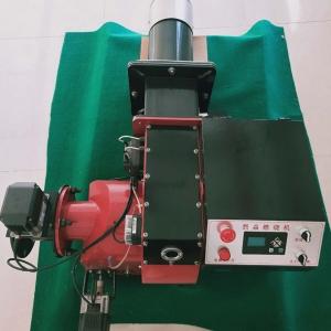 超低氮燃烧机